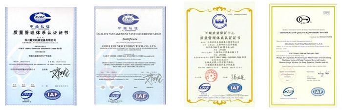 富盈星ISO认证