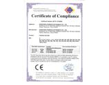 富盈星CE认证