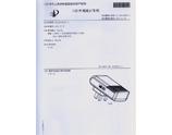 F型沙龙365国际娱乐外观专利