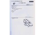 G型沙龙365国际娱乐外观专利